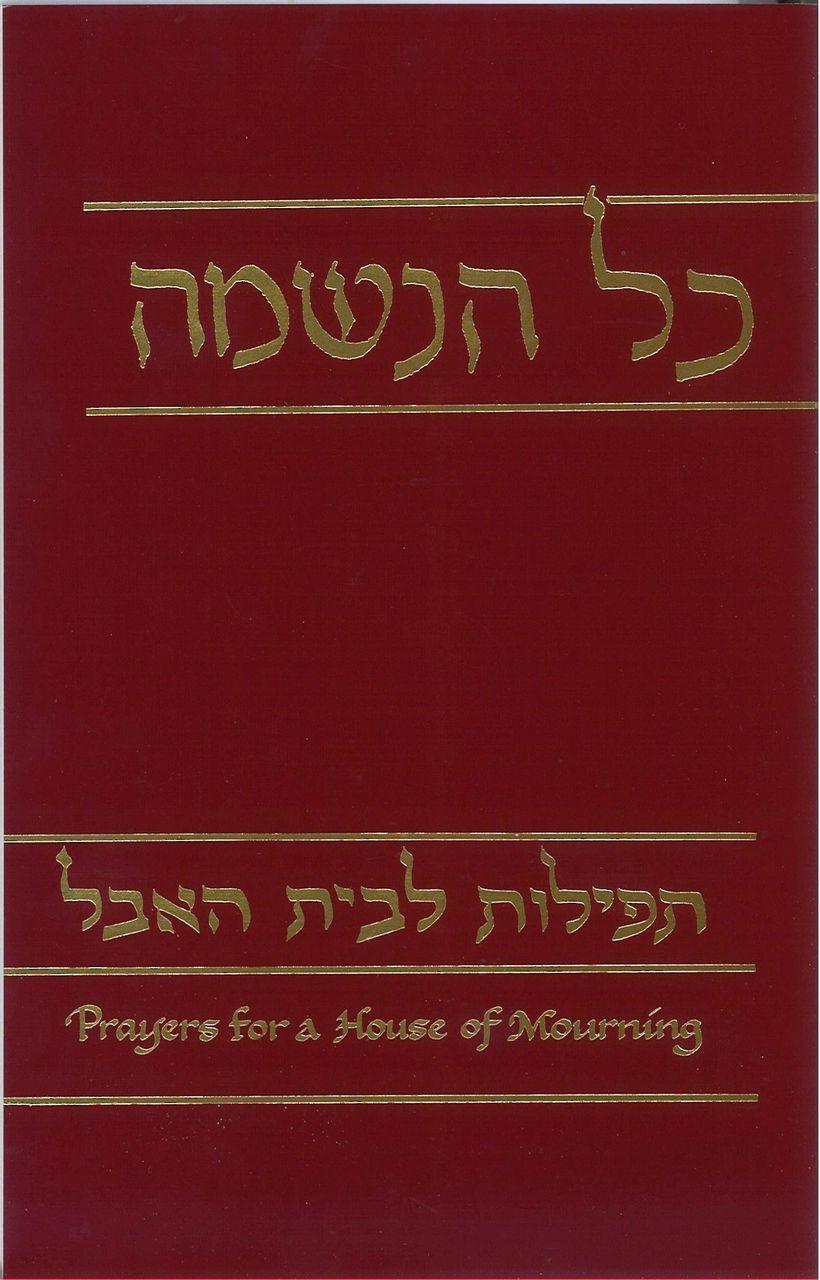 Training to Lead Maariv Service led by Rabbi Gilah Langner