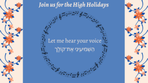 Join Us for the High Holidays